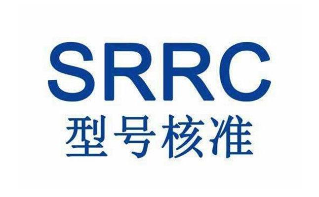 广东深圳东莞SRRC认证办理机构插图