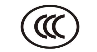 办理中国CCC认证的重要性插图